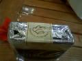 タバコチョコ購入。どんだけいい加減な包装だよと。オランダ輸入品。