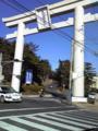 http://oarai-isosakijinja.or.jp/
