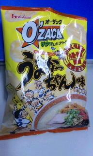 オーザック〜うまかっちゃん味 濃い!
