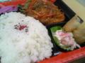 今日のお昼は鎌倉屋のチキン竜田の甘酢あんかけ弁当に野菜サラダ。