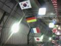 ドイツ国旗欲しい…!