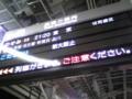いっぱい暴れた!楽しかった〜(≧∇≦)さあ帰るぞ。