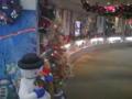 おもちゃの街かつしかの資料館トイランド、しっかりとクリスマス仕様