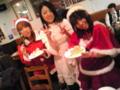クリスマス会。しずかさん。かなさん。ひなたさん。楽しかったな★☆