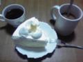 ケーキなのぜ そしてコーヒー二杯