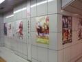 年末の風物詩@国際展示場駅 (twitter from DSC-G3) #DSCG3