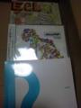 佐川急便が来てようやくお目覚め。Amazonで買ったCDが届いた。
