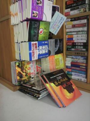 ジュンク堂書店池袋本店に平積み 四階宗教コーナーにありました!一