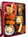 豚カルビ カキフライ ホッケの塩焼き さつま揚げ チリ肉団子  ツナマヨ