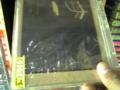 昨日ベース小僧から届いたメール。西院TSUTAYAにて3枚3000円の投げ…。頑