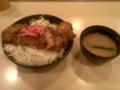 松屋がやってる「松八」にてソースカツ丼をいただく…。女性のピンも