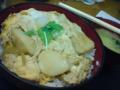昼は場内の富士見屋でホタテ丼。んまいわー。