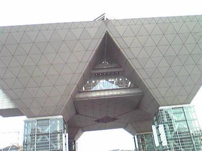到着!今日もすごい三角形です