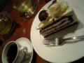 ケーキおいちい