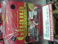 ガーナのチョコフォンデュセット、セブンイレブンにて498円。いつか使