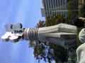纏のシンボルタワー