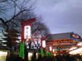五重塔と浅草寺。まだ工事終わってないみたい。浅草寺は挙式ぶりだわ