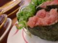回転寿司なう☆