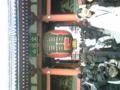 浅草なう。毎年恒例「新春浅草歌舞伎」なり。本日のお年玉(ご挨拶)