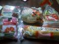 明日は1月5日だから?か、スーパーで特売してたので買って来たパン