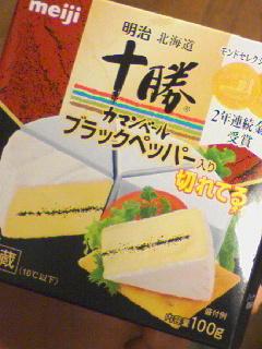 これうまいよ!ブラックペッパー入りカマンベールチーズ