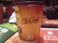 マックカフェなかなかなう。
