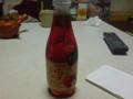 寝る前にこの一本飲んでしまった…(>_<) 美味しくて止まら無かったよ!