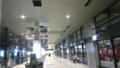 セントレア空港到着ナウ。これからミュースカイで金山へウィル。