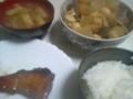 今日の晩ご飯。ごはん、大根とおあげの味噌汁、鰤の照り焼き、煮物で