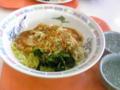 今日のお昼は自分へのご褒美でつゆなしラーメン麺2倍です!