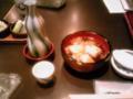 熱燗 湯豆腐