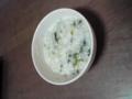 七草粥おいしい〜。だし汁で炊くのがいいね。