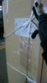 100×80のやわいアルミ板三枚を2時間かけて運ぶ試練がまたはっじまっる