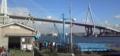 ウチから徒歩20分で渡船場到着。無料渡し船にて天保山へ。