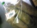 近くの八百屋さんで、この量の長芋が180円でした。地元の八百屋さんな