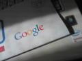 Google様からお手紙が。なんだろう?