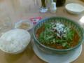 明星飯店のタンタン麺美味しかった。けどもう少しゴマが利いて欲しい