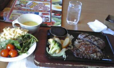 big boyの大俵ハンバーグ。コスパ、質共に静岡が誇るハンバーグチェー
