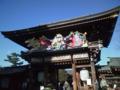 寒川町シクラメン生産者。谷澤園芸です! 寒川神社へ初詣なう。