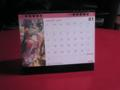 卓上カレンダー届いた。でもやっぱ壁掛けほしいな。