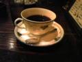 喫茶店で、コーヒーをいただいております。