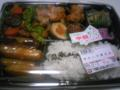 帰宅。半額「味わい中華弁当¥299」なう! #oyajibu