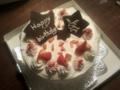 やっと解禁\(^o^)/初ケーキ作りましたっ