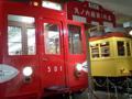高校に通うときいつも乗ってた赤い電車。夏は暑くて銀色(冷房付き)に