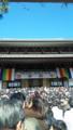 成田山新勝寺なう。 二十数年ぶりのお参り。