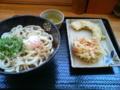 大和到着 昼飯(゜ω゜)