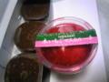 ふるさとまつりのお土産、末廣軒の木苺マスカルーネとチョコ レート