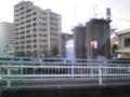 木場の水門〓。