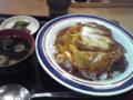 富士そばのカレーかつ丼は最高だなう。