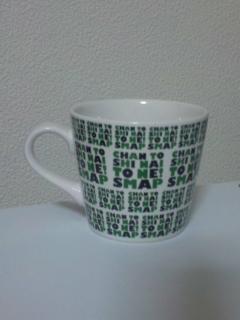 これでお茶を飲みながら、SMAP観てます。